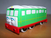 My firs train Daisy