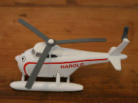 Harold the Helicopter metal